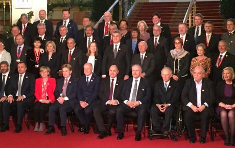 Konferencija predsjednika parlamenata država članica EU-a u Beču