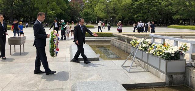 Memorijalni park mira u Hirošimi